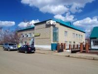 Нурлат, улица Школьная, дом 6. магазин