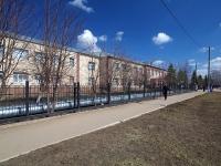 Нурлат, Школьная ул, дом 9