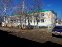 "Нурлат, улица Школьная, дом 20. детский сад ""Белочка"""