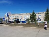 Нурлат, Школьная ул, дом 29