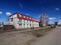 Нурлат, улица Нефтяников, дом 2. многоквартирный дом