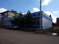 """Нурлат, улица Нефтяников, дом 11. магазин """"КАМА"""""""