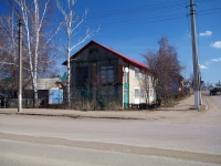Нурлат, Вахитова ул, дом 2