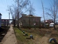 Нурлат, Вахитова ул, дом 8