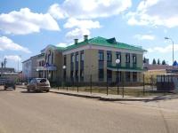 Нурлат, улица Вахитова, дом 9. органы управления
