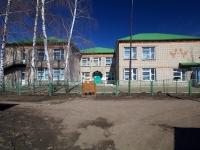 Нурлат, улица Козлова, дом 12А. детский сад №8 «Теремок»