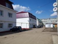 Нурлат, Пушкина ул, дом 45