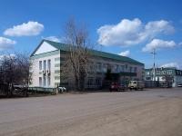 Нурлат, улица Пушкина, дом 46. офисное здание