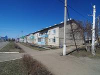 Нурлат, Советская ул, дом 93