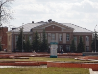 Нурлат, улица Советская, дом 98. органы управления