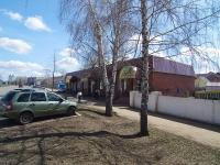 Нурлат, Советская ул, дом 110