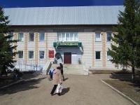 Нурлат, улица Советская, дом 113. офисное здание