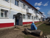 Нурлат, Советская ул, дом 139
