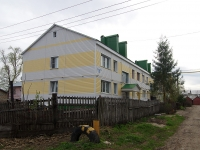 Нурлат, улица Красноармейская, дом 61А. многоквартирный дом