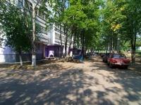 Naberezhnye Chelny,  , 房屋 8. 公寓楼