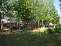 Naberezhnye Chelny,  , house 9. Apartment house