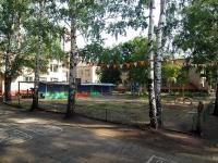 Набережные Челны, улица 7-й комплекс, дом 22. детский сад №70, Ягодка