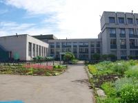 Naberezhnye Chelny, school №44, Bumazhnikov Blvd, house 3