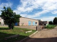 Naberezhnye Chelny, Bumazhnikov Blvd, service building