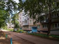 Набережные Челны, улица Низаметдинова, дом 9. многоквартирный дом