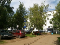 Naberezhnye Chelny, Nizametdinova st, 房屋 13. 公寓楼