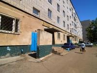 Naberezhnye Chelny, Nizametdinova st, house 21. Apartment house