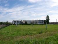 neighbour house: st. Nizametdinova, house 28. institute НАБЕРЕЖНОЧЕЛНИНСКИЙ ИНСТИТУТ СОЦИАЛЬНО-ПЕДАГОГИЧЕСКИХ ТЕХНОЛОГИЙ И РЕСУРСОВ