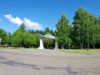 улица Низаметдинова. парк