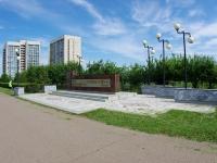 улица Низаметдинова. памятник герою труда Р.Р. Низаметдинову