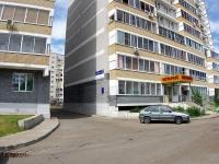 Naberezhnye Chelny, Naberezhnochelninsky Ave, house 5Б. Apartment house