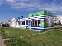 Набережные Челны, Набережночелнинский проспект, дом 6А/1. магазин