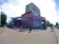 Набережные Челны, Набережночелнинский проспект, дом 6А. магазин ОЛИМПИЯ