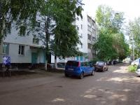 Naberezhnye Chelny, Naberezhnochelninsky Ave, house 8. Apartment house