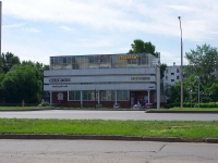 Naberezhnye Chelny, Naberezhnochelninsky Ave, house 10А. multi-purpose building
