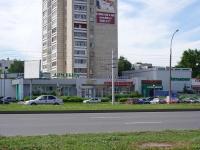 Naberezhnye Chelny, Naberezhnochelninsky Ave, 房屋 10. 公寓楼