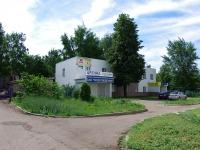 Набережные Челны, Набережночелнинский проспект, дом 12А. офисное здание