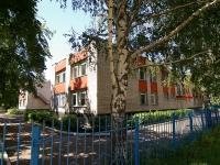 Набережные Челны, Набережночелнинский проспект, дом 12. детский сад №63, Жемчужинка
