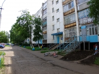 Набережные Челны, Набережночелнинский проспект, дом 14. многоквартирный дом