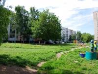 Naberezhnye Chelny, Naberezhnochelninsky Ave, house 14. Apartment house