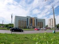 Набережные Челны, Набережночелнинский проспект, дом 16А. поликлиника №4
