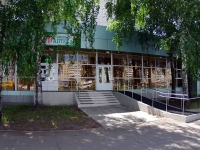 neighbour house: Ave. Naberezhnochelninsky, house 16Б. health center