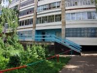 Naberezhnye Chelny, Naberezhnochelninsky Ave, house 16. Apartment house