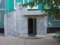 Набережные Челны, Набережночелнинский проспект, дом 31. общежитие