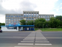 neighbour house: Ave. Naberezhnochelninsky, house 41. office building