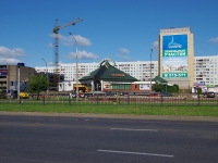 "neighbour house: Ave. Naberezhnochelninsky, house 43. shopping center ""ЧЕЛНЫ ХЛЕБ"""