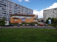 Naberezhnye Chelny, Naberezhnochelninsky Ave, 房屋 45А. 商店
