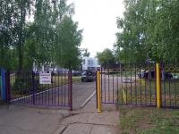 Naberezhnye Chelny, 学校 СОШ бизнеса и менеджмента, Naberezhnochelninsky Ave, 房屋 53