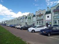 neighbour house: Ave. Naberezhnochelninsky, house 54. store