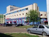 """Набережные Челны, офисное здание """"ЕДИНСТВО"""", Набережночелнинский проспект, дом 88"""