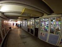 Набережные Челны, Набережночелнинский проспект, рынок